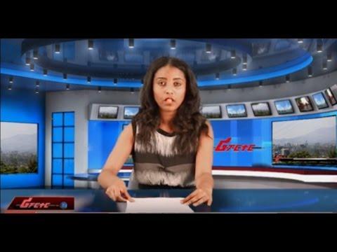Reporter Amharic Version Job Vacancy Pdf