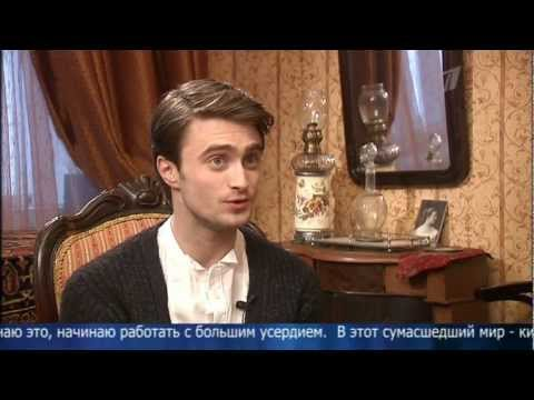 Интернет магазин Гарри Поттер (Harry Potter) - Интернет
