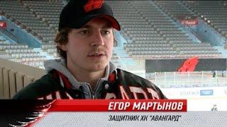 Интервью Егора Мартынова