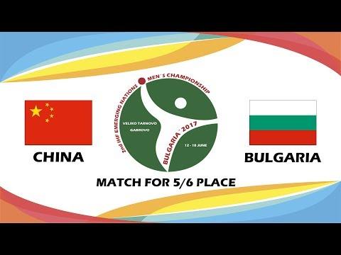 CHINA - BULGARIA