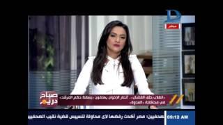 صباح دريم مع منه فاروق حول مشاكل المدارس التجريبية حلقة 28-11-2016
