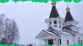 Устьянский район(Село Березник., 2016-02-04T15:29:59.000Z)