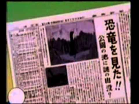 โดราเอมอน : เดอะมูฟวี่  ผจญภัยไดโนเสาร์ (1982) 1/2