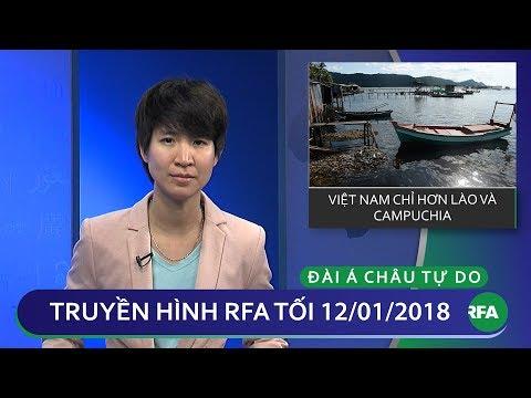 """Thời sự tối 12.01.18   VN thua xa các nước vùng ĐNA """"chỉ còn hơn Lào và Campuchia""""   © Official RFA"""
