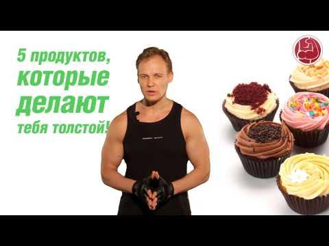 Что нельзя есть при панкреатите, запрещенные продукты