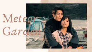 [FMV]Shan Cai & Dao Ming Si's Happily Ever After💒🌉🌌