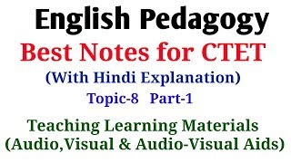 English Pedagogy- Topic-8(Part-1)/ Teaching Learning Materials