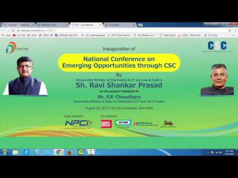 New services to be launched–CSC Live Program