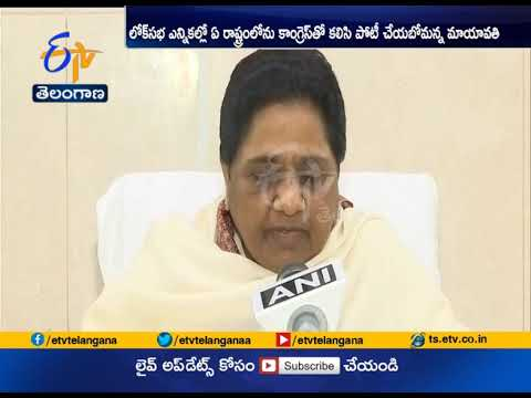 """""""No Tie-Up With Congress, Not In Any State"""" 