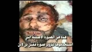 خدعة مقتل  اسامة بن لادن