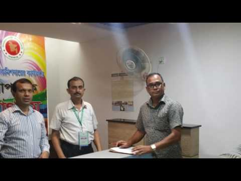 Land management training divcom office Dhaka