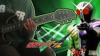 Aya Kamiki X TAKUYA - W B X ~W BOILED EXTREME~ (Kamen Rider W) Guitar Interpretation