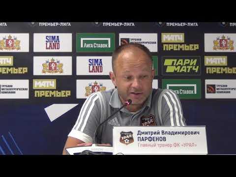 """ФК """"Урал"""" vs ФК """"Уфа"""", 3:2, 13/07/2019. Пресс-конференция."""