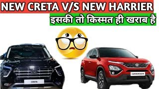 ALL NEW CRETA V/S TATA HARRIER 2020 | सबसे तगडी टक्कर कोन विजेता | 2 SUPER SUV