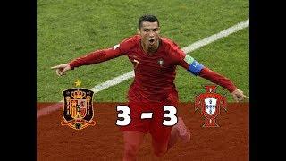 Espagne - Portugal (3-3) | résumé HD commentaires français | coupe du monde 2018