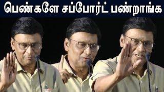 Bhagyaraj Latest Speech