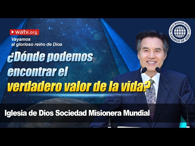Vayamos al glorioso reino de Dios | IDDSMM, Iglesia de Dios, Ahnsahnghong, Dios Madre