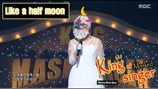 [King of masked singer] 복면가왕 -