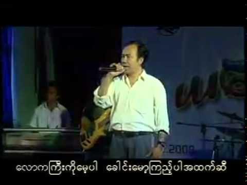 Hta Lawt Lin Lawt - Saw Win Lwin.mp4