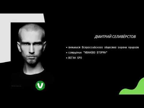 """Экскурсия на предприятие """"ИВАНОВО ВТОРМА"""""""