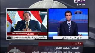 محمد العرابي : القضية الفلسطينية ضحية لثورات الربيع العربي