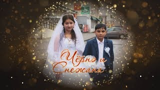 Свадьба Чувасы (Чёрнэ и Снежана) 21 мая 2017