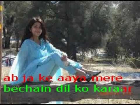 Dekha Hai Pehli Baar Karaoke With Lyrics