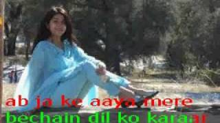 Dekha Hai Pehli Baar Karaoke With Lyrics