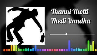 Thanni Thotti remix | Thanni Thotti Thedi Vantha remix song | Thanni Thotti dj remix song