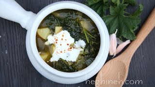 Malva Mallow Soup Recipe - Heghineh Cooking Show
