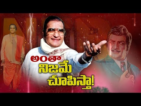 RGV Exclusive Interview | Lakshmi`s NTR Movie - Sakshi TV