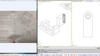 CAD해부학-AUTOCAD 3D-오토캐드3D초보도학무료…