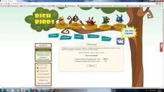 4200 красных птиц в Rich-Birds РАЗОБЛАЧАЕМ игровую ЗОНУ!!