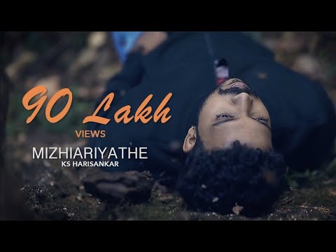 mizhiyariyathe niram ks harisankar cover version vidyasagar hari sankar shankar covers songs films movies malayalam cinema   hari sankar shankar covers songs films movies malayalam cinema