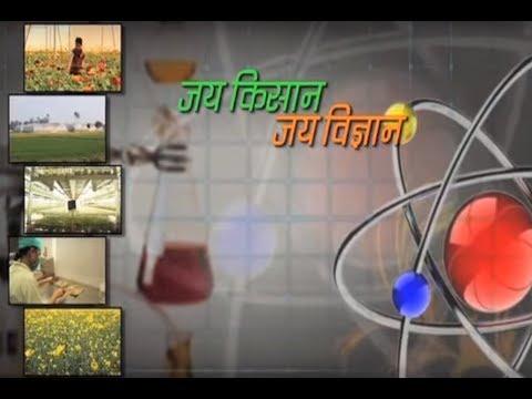 Jai Kisan Jai Vigyan - Episode 3