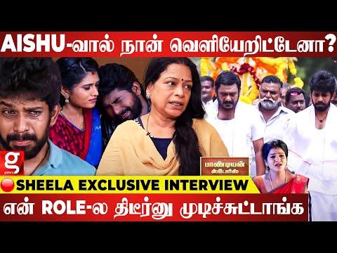 ஏன் இப்படி நடிச்சீங்கன்னு திட்டுறாங்க - Pandian stores Sheela Reveals | Kumaran, Mullai, Vijay Tv