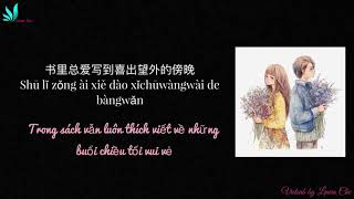 [Vietsub] Chầm chậm, thích anh! 慢慢喜欢你 - Mạc Văn Uý (Karen Mok) 莫文蔚 MP3