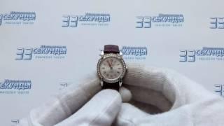 Kleynod K 128-533 часы женские кварцевые видео обзор