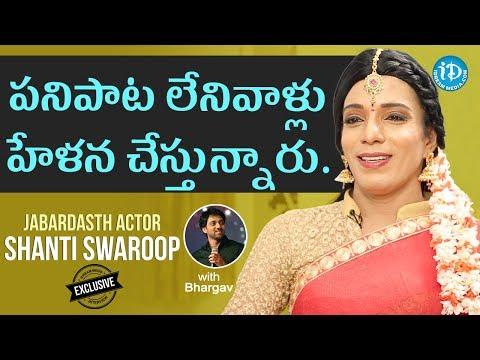 Jabardasth Actor Shanti Swaroop Exclusive Interview || Talking Movies With iDream #552