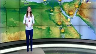 حالة الطقس ودرجات الحرارة مع صباح البلد