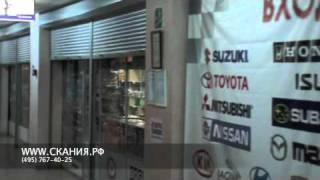 Магазин автозапчасти(Магазин автозапчасти., 2011-02-19T22:08:48.000Z)