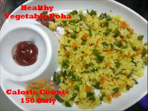 Diet Poha Low Calorie Breakfast Youtube