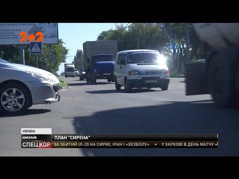 У Миколаєві автомобіль збив 8-річного хлопчика на пішохідному переході
