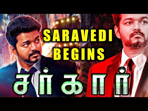 "BREAKING : 'Sarkar Saravedi begins"" | Thalapathy Vijay | AR Murugadoss | AR Rahman | SARKAR"