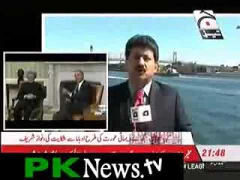 Nawaz Sharif Say Manmohan is like a village woman