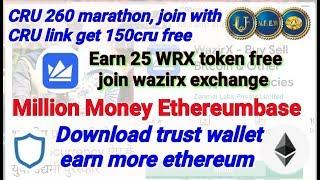 CRU 260 marathon, wazirx exchange, trust wallet, million Money, BTC/RBI news, January 31, 2020