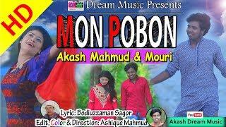 Mon Pobon | Akash Mahmud | Mouri | New Bangla Music Video 2018