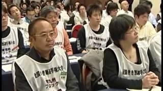 第29回全国きき酒選手権大会 決勝1