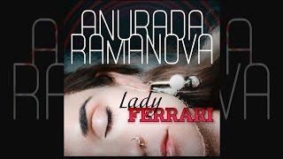 Анурада Раманова - Девушка Ferrari (премьера клипа, 2017).