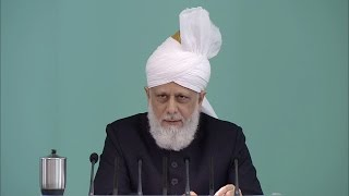 English Translation: Friday Sermon August 7, 2015 - Islam Ahmadiyya